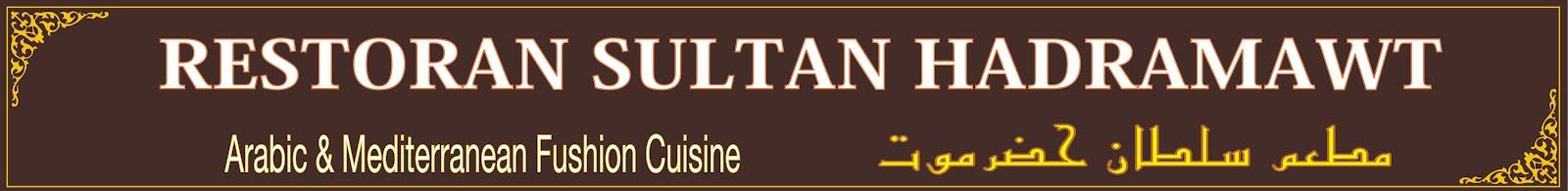 Sultan Hadramawt Restaurant