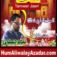 http://72jafry.blogspot.com/2014/05/tanveer-jafri-manqabats-2014.html