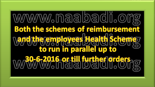 GO Ms. No. 112 - Both the schemes of reimbursement and the employees Health Scheme to run in parallel up to 30-6-2016 or till further orders (www.naabadi.org)