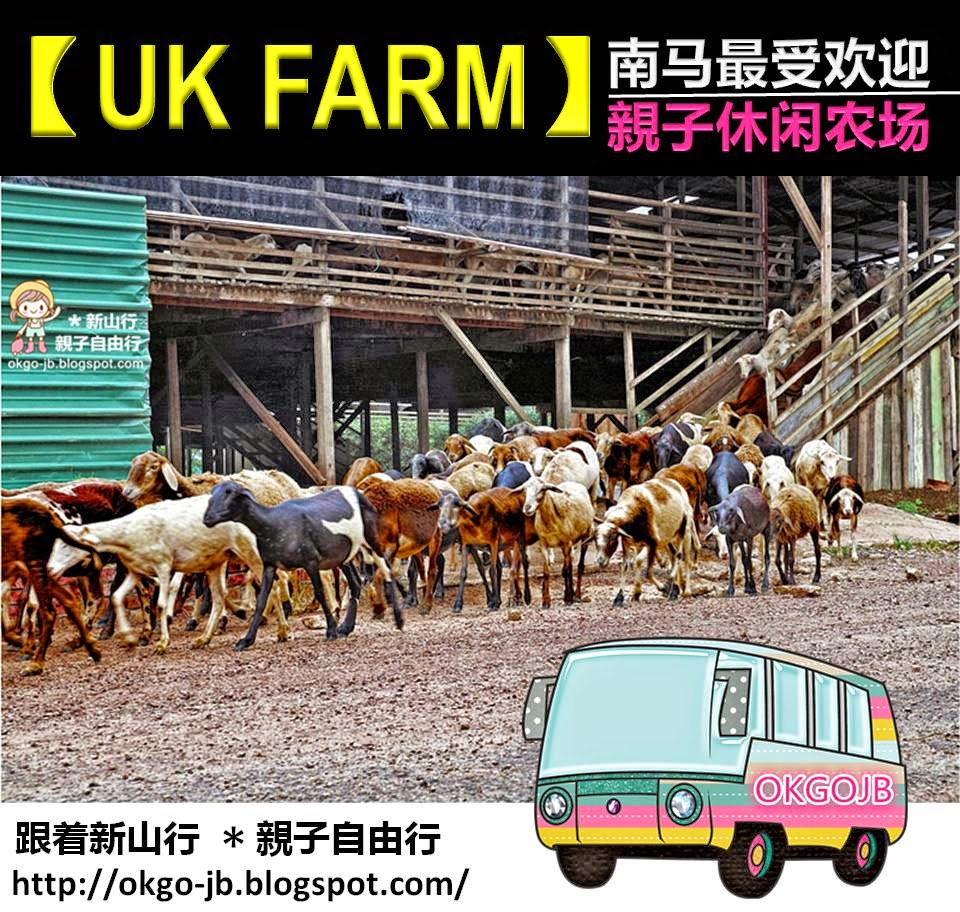 Kluang UK Farm