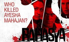 Rahasya 2015 Hindi Movie Watch Online