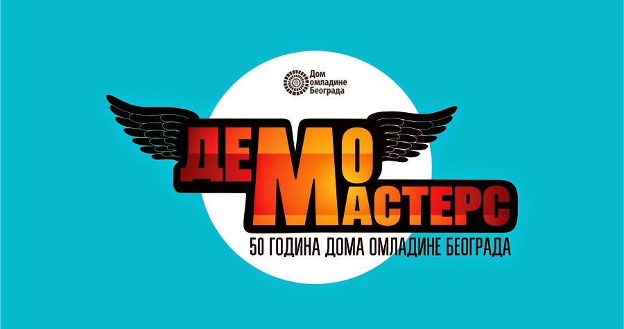 Shuffle pobednici Demo masters takmičenja u DOB-u