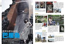 巴厘岛旅游稿010211