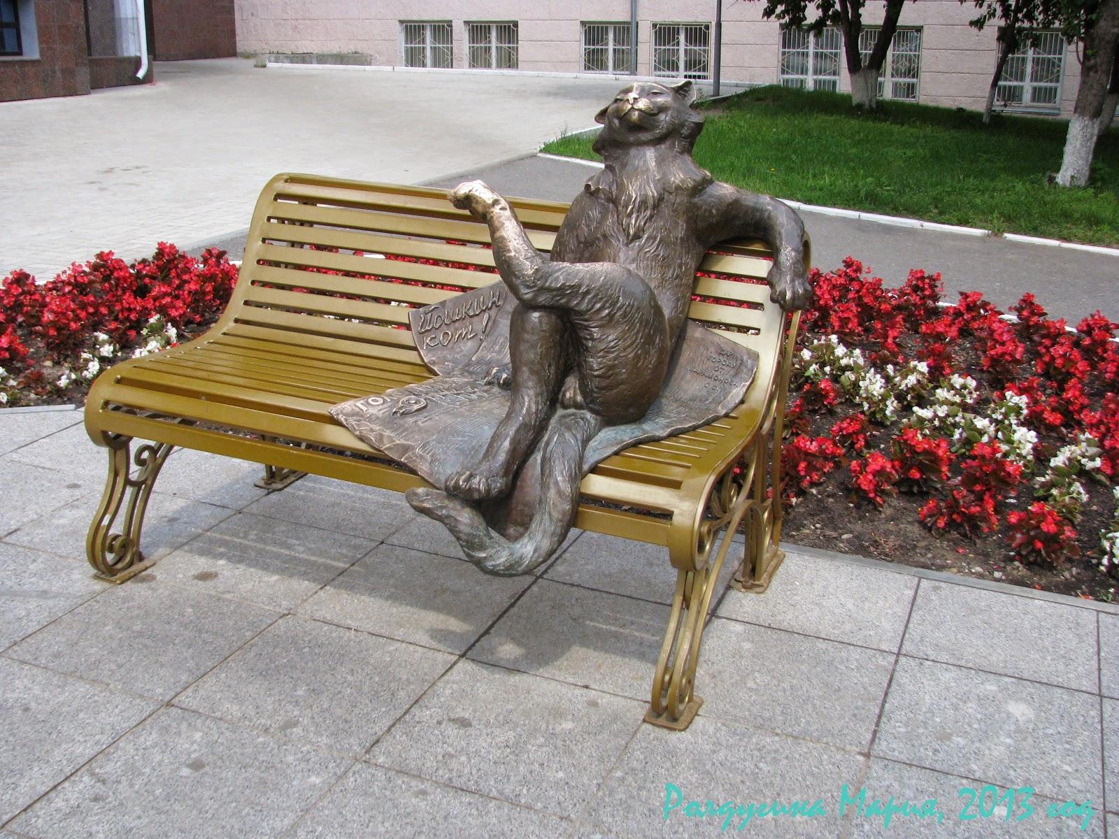Йошкин кот Йошкар Ола фото