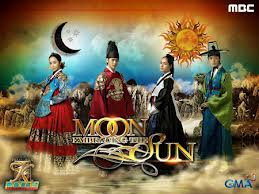 Moon Embracing The Sun October 29, 2012