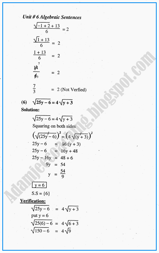 algebraic-sentences-exercise-6-3-mathematics-10th