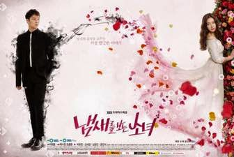 Poster drama The Girl Who Sees Smells / Sensory Couple
