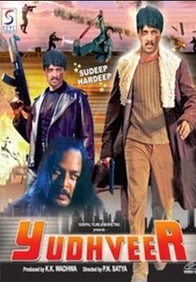 YUDHVEER 2015 Hindi Dub WEBRip 450mb