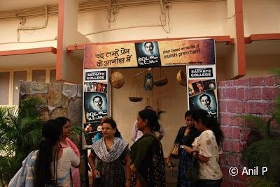 Munshi Premchand Theatre Schedule