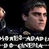 NOVO VIDEO  PIORES ADAPTAÇÕES DO CINEMA: GAMES