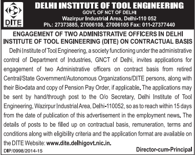 DITE Recruitment 2014 Administrative Officers