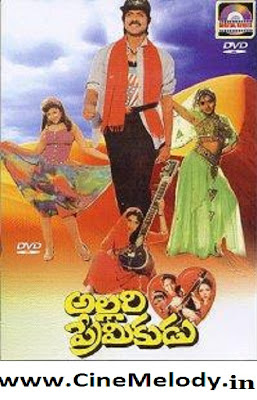 Allari Premikudu Telugu Mp3 Songs Free  Download 1993