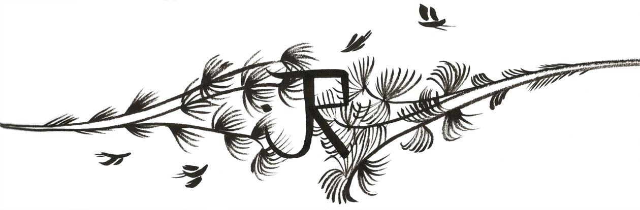 Le Blog de Julie Rouvière