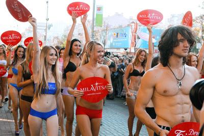 Фото Укринформ: День белья в Киеве