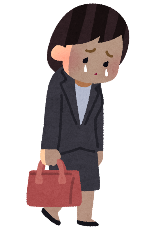 businessman_cry_woman.png (529×800)