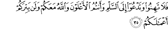 Surat Muhammad ayat 35