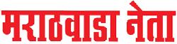 Marathwada Neta : official Website of Leading News Paper From Marathwada