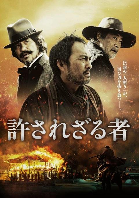 Phim Hành Động Nhật bản