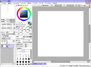 PaintTool SAI : Aplikasi Untuk Menggambar Komik