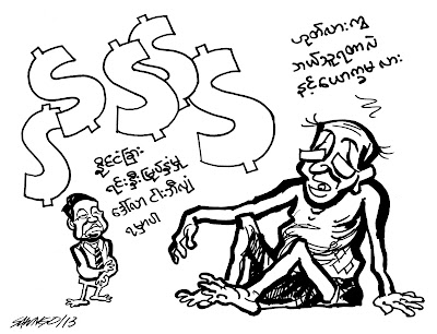 Foreign Investment in Burma, for who? - Cartoon Saw Ngo