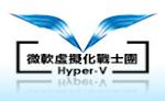 -- Microsoft Virtualization --