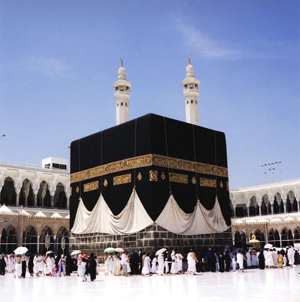 Mekah Mekkah Mekkah Foto Mekkah