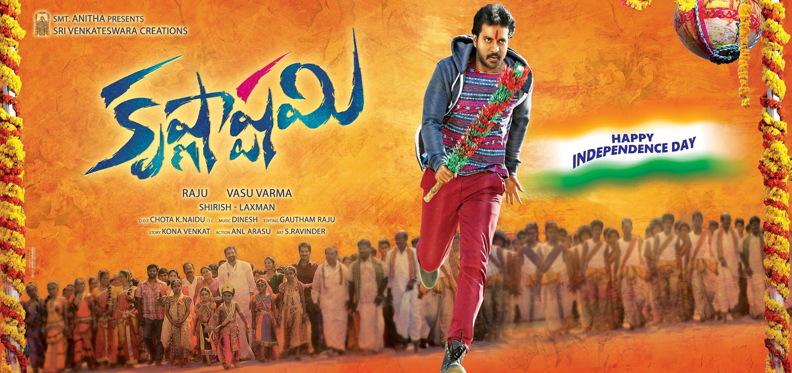 ‎Krishnashtami‬ First Look Poster & Stills | Sunil