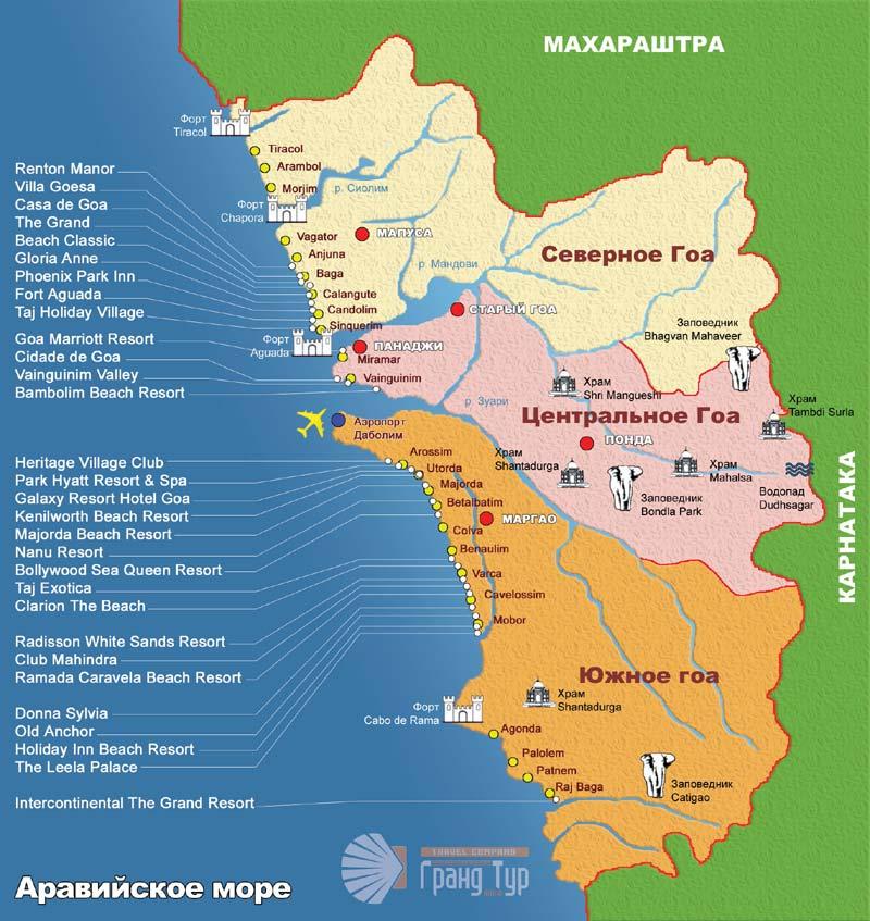Карта пляжей на ГОА