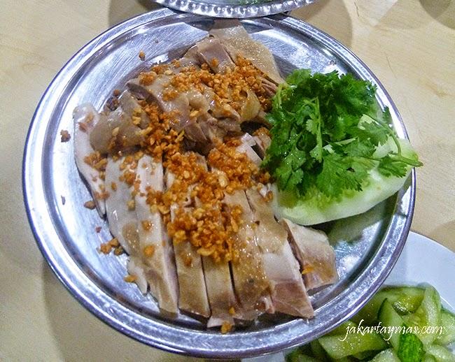 Ayam Hainam