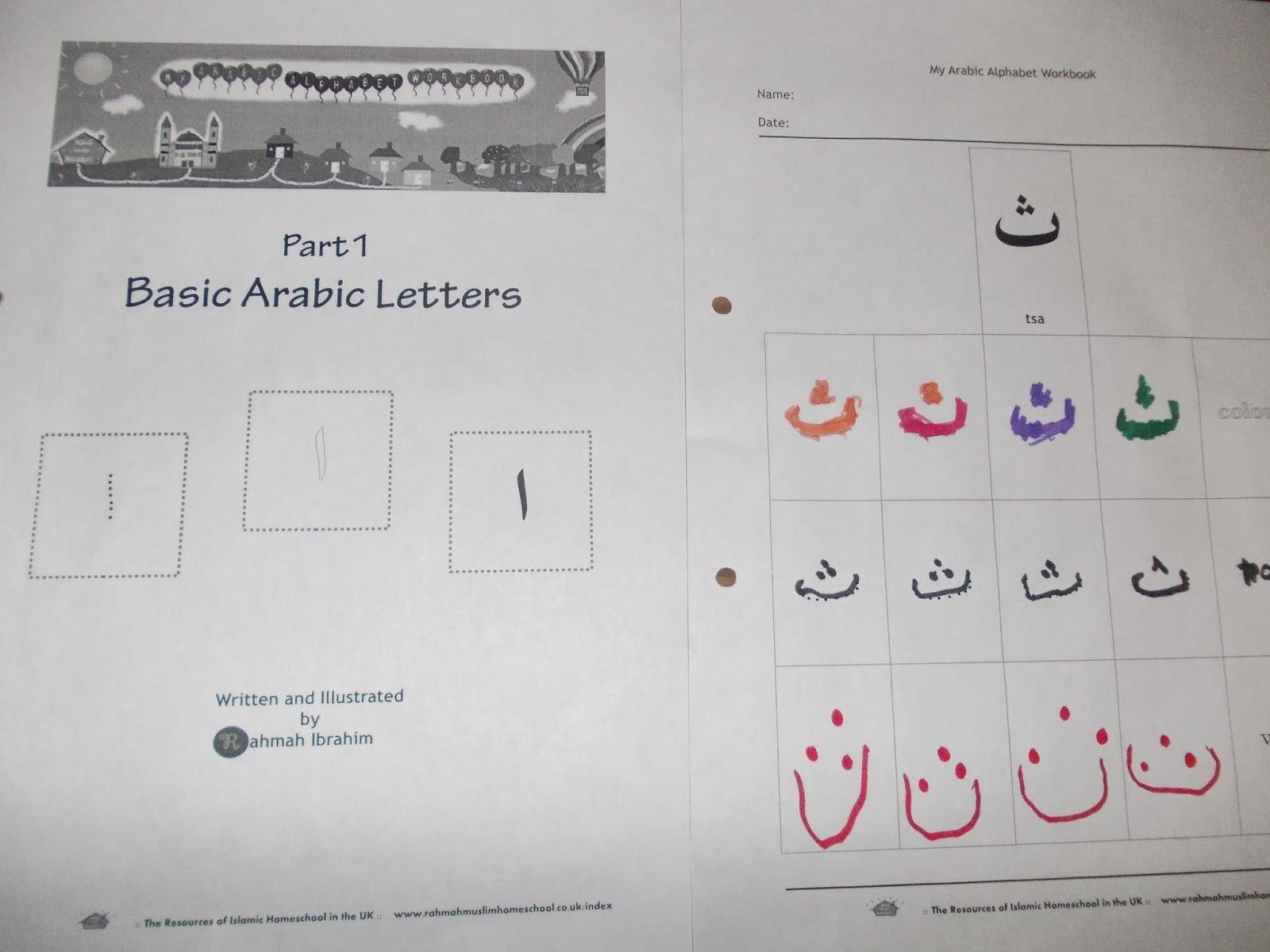 Arabic Alphabet Workbook