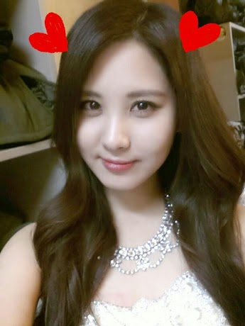 happy birthday seohyun