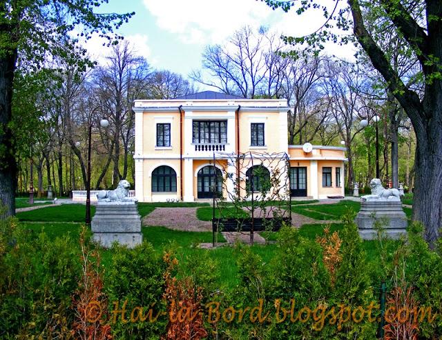 casa artistilor parc romanescu craiova
