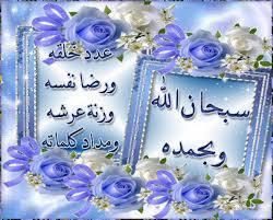 مدونة الكاتبة الم ف كرة الأديبة د شهيرة عبد الهادي 07 16 13