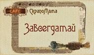 """""""Завсегдатай"""" КСМ"""