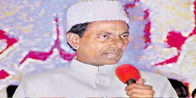 muslim reservation within three months