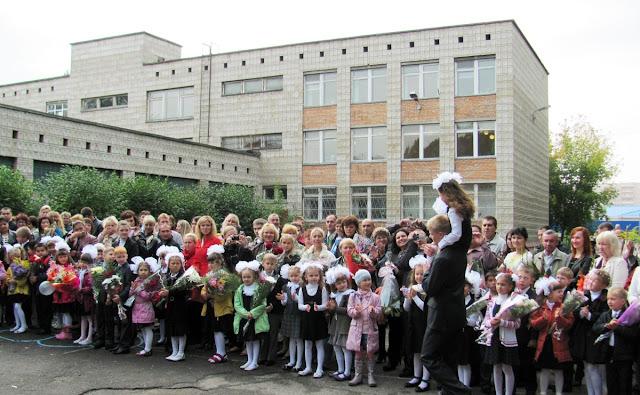первый звонок, школа в Томске