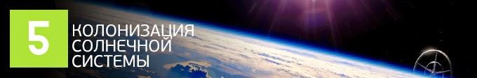 фильмы про космические путешествия. Элизиум