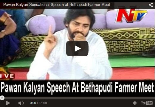 Pawan Kalyan Speech In Bethapudi
