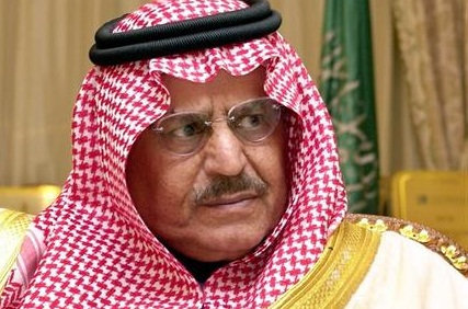 Saudi Crown Prince Nayef has died