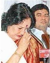 Geeta Reddy Weeping At Press Conference