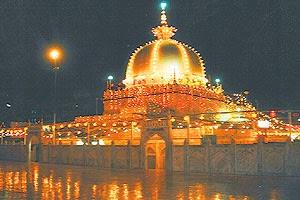 Khwaja Garib Nawaz Dargah Ajmer, KGN