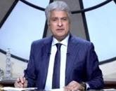 برنامج العاشرة مساءاً مع وائل الإبراشى حلقة الأحد 26-4-2015