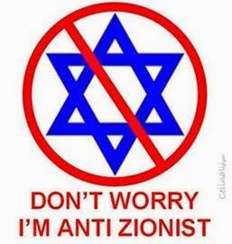Ισραήλ = ναζί!