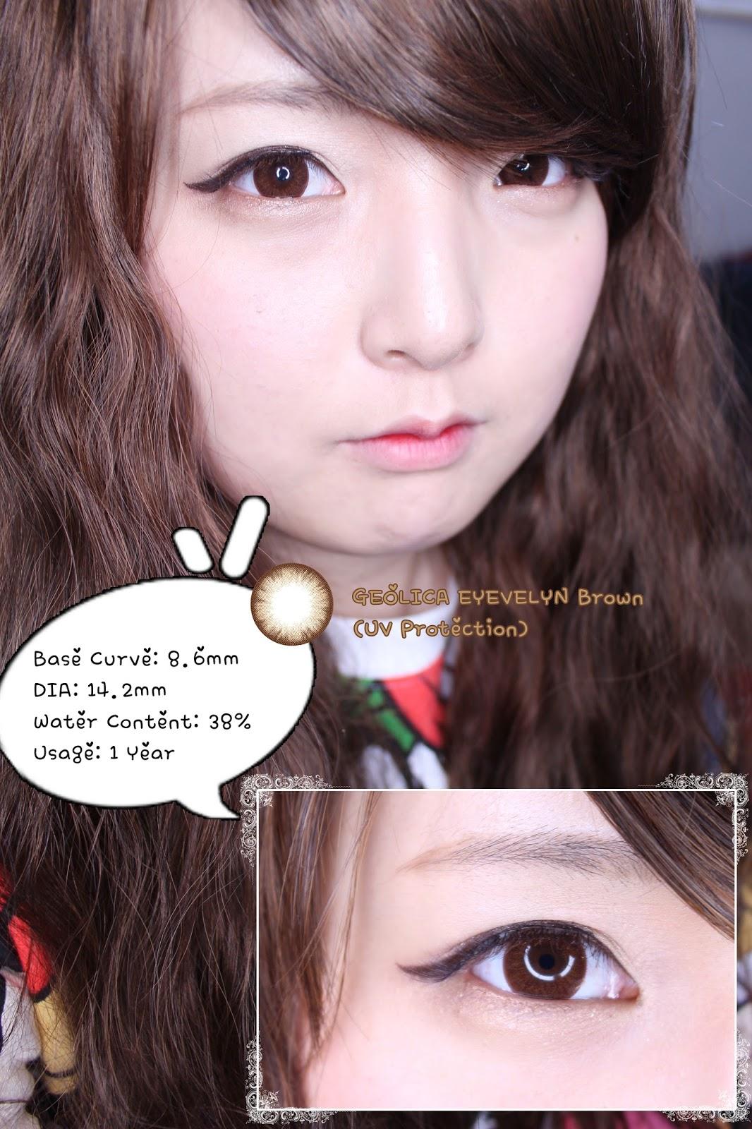 GEO Eyevelyn Brown - HoneyColor