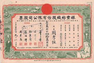 Chen Feng Spinning and Weaving Company share certificate