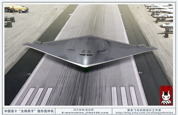 Chinese Aircraft Stealth bomber Xian H-8