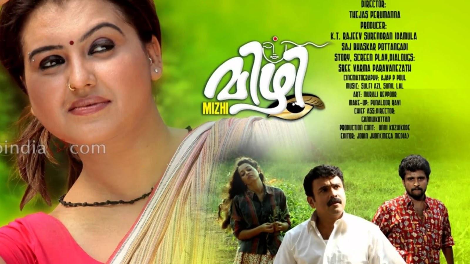 Latest malayalam movie news