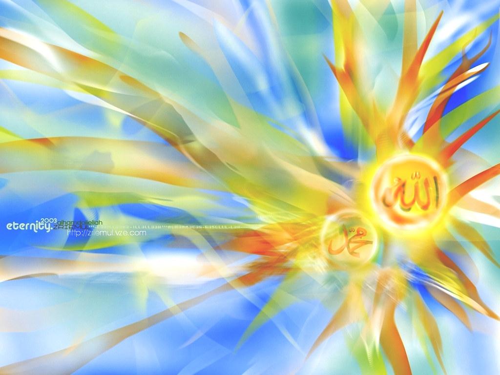 http://4.bp.blogspot.com/-5BwRBdNd1L0/T5KWNWj6xVI/AAAAAAAAASM/aQG__jeQlQc/s1600/Islamic_wallpaper_18-270585.jpeg