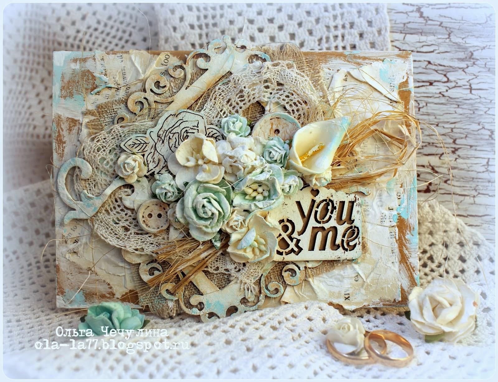 свадьба, открытка, скрапбукинг