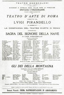 Pirandello, Teatro d'Arte di Roma, 2 aprile 1925, locandina